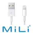 MILI cáp iPhone 5 / iPad Mini / iPad 4