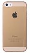 Nắp sau Baseus Air iPhone 5S