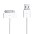 Pisen Cable iPhone 4/4S (0,8m)