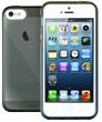 Nắp sau Viva Ductil iPhone 5