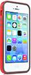 Viền Bumber USAMS iPhone 5/5S