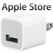 Apple USB Power Adapter