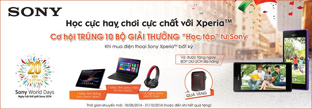 Huawei Dot2