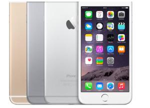http://www.hnammobile.com/uploads/news/apple-co-the-ban-duoc-100-trieu-iphone-trong-nua-cuoi-2014---.jpg